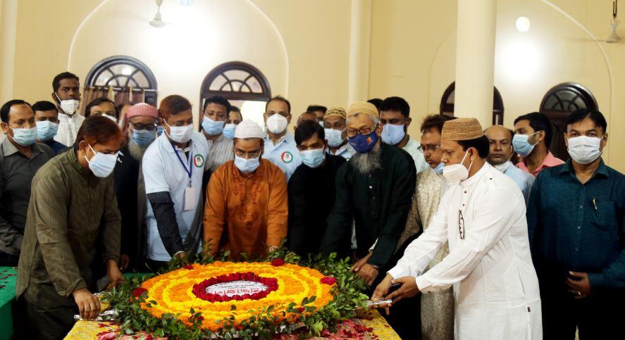 টাঙ্গাইলে নানা কর্মসূচির মধ্যদিয়ে মওলানা ভাসানীর ৪৪ তম মৃত্যুবার্ষিকী পালিত