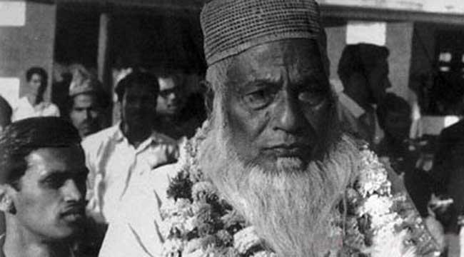 মজলুম জননেতার মৃত্যুবার্ষিকী