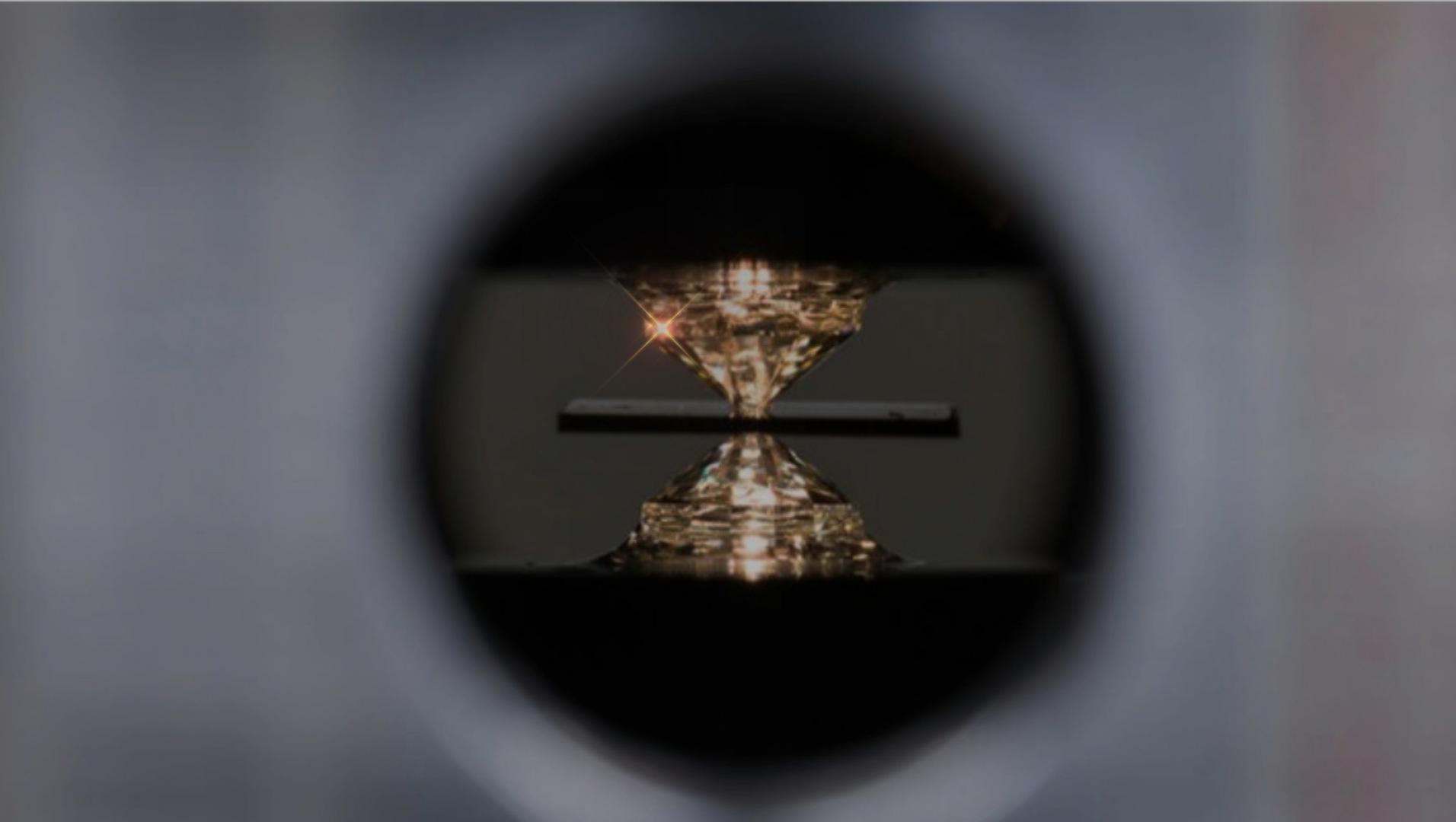 আবিষ্কারে নতুন উদ্ভাবন : অপচয় ছাড়াই বিদ্যুৎ পরিবহণ এইবার