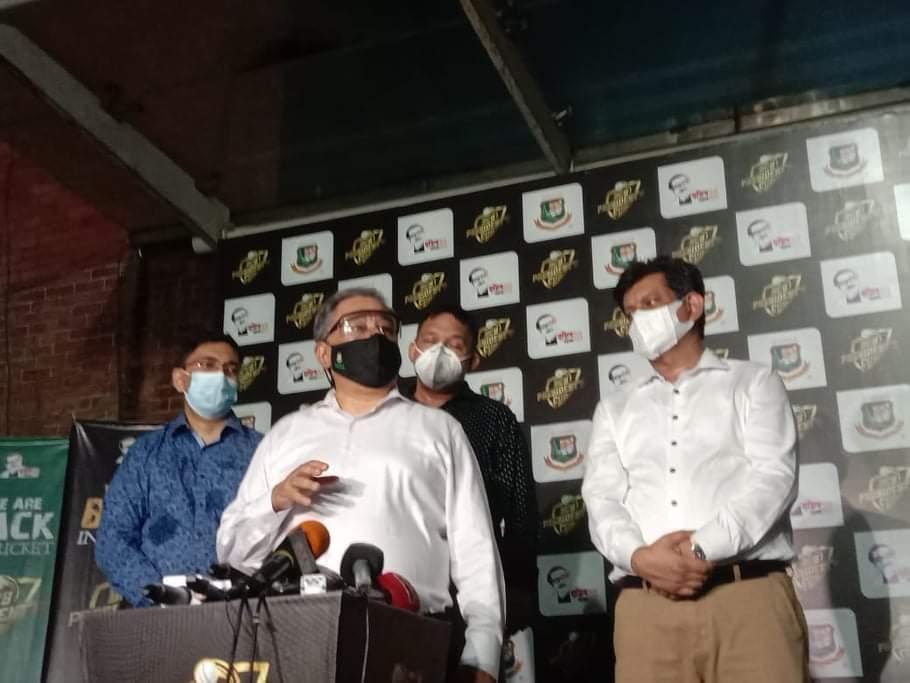 বঙ্গবন্ধু টি-২০ কাপ ২০২০ দল ঘোষণা