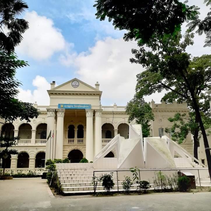 জগন্নাথ বিশ্ববিদ্যালয়ের অফিসসমূহের সময়সূচী পরিবর্তন