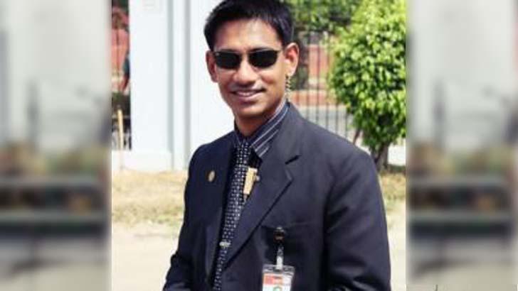 মেজর সিনহা
